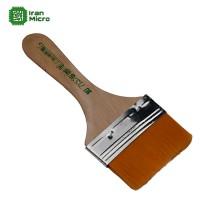 قلم مو کوچک - 6.5 سانتی متری