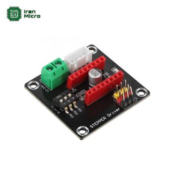 بورد توسعه ماژول های درایور استپر موتور DRV8825 و A4988