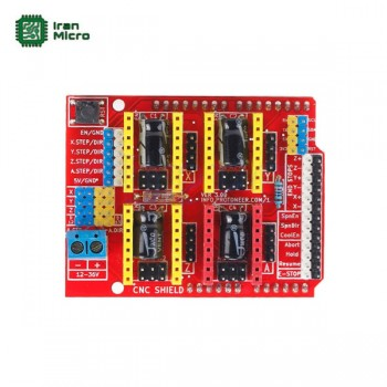 شیلد سی ان سی ورژن 3 مخصوص آردوینو - Arduino CNC Shield V3