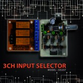 انتخابگر ورودی استریو 3 کانال - مدل SIS3ST