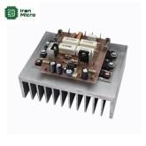 آمپلی فایر 200 وات مونو ترانزیستوری کلاس AB - با هیتسینک