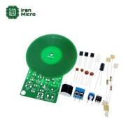 ماژول تشخیص فلز Metal Detector Kit (مونتاژ نشده)