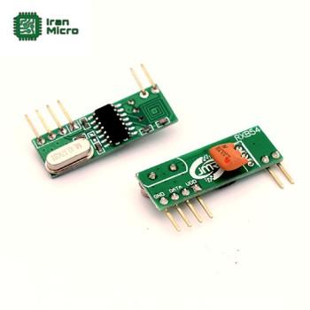 ماژول گیرنده 4 کانال لرن کد RXB54 - فرکانس 433 مگاهرتز