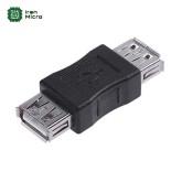 تبدیل دو طرفه (برل) USB - مادگی