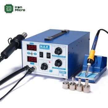 هیتر و هویه دو کاره دیجیتال (هویه هوای گرم) مدل +WEP 872D