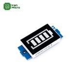 ماژول نمایشگر سطح شارژ باتری لیتیوم - چهار سل 13.2V تا 16.8V