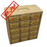 جعبه قطعات (پالت - قفسه) 15 کشو بزرگ - کارکرده