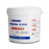 خمیر سیلیکون مرغوب 1 کیلویی Kafuter K-5211