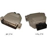 پروگرامر پارالل FPGA-CPLD های ALTERA - مدل NFP103
