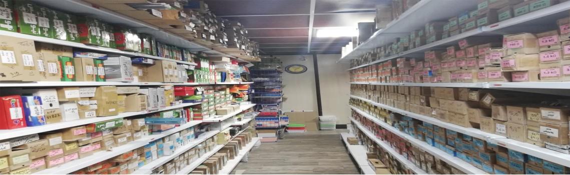 فروشگاه تهران