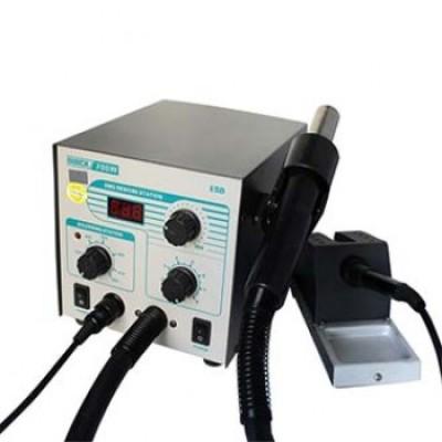 هیتر دو کاره دیجیتال (هوای گرم) QUICK 706W + گارانتی
