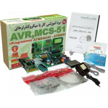 برد آموزشی میکرو کنترلرهای PIC - AVR - MCS-51 - مدل NSK108