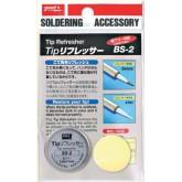بازسازی کننده نوک هویه GOOT ژاپنی - مدل BS-2