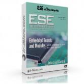 مجموعه مجلات ESE