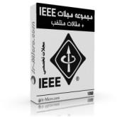 منتخب مجلات IEEE