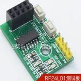 بورد راه انداز ماژول NRF24L01 - خروجی سریال