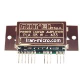 ماژول تقویت کننده رادیویی PLA05W-433