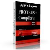 مجموعه نرم افزاری PROTEUS + Compiler's