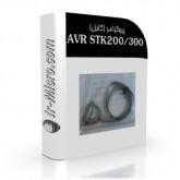 کابل AVR ISP STK300